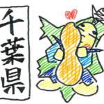 【千葉県版】キャラクターショー&イベントまとめ一覧カレンダー!プリキュアや仮面ライダー、戦隊シリーズが大集結!