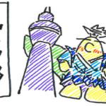 【東京都版】キャラクターショー&イベントまとめカレンダー完成!プリキュアや仮面ライダー、戦隊シリーズが大集結!